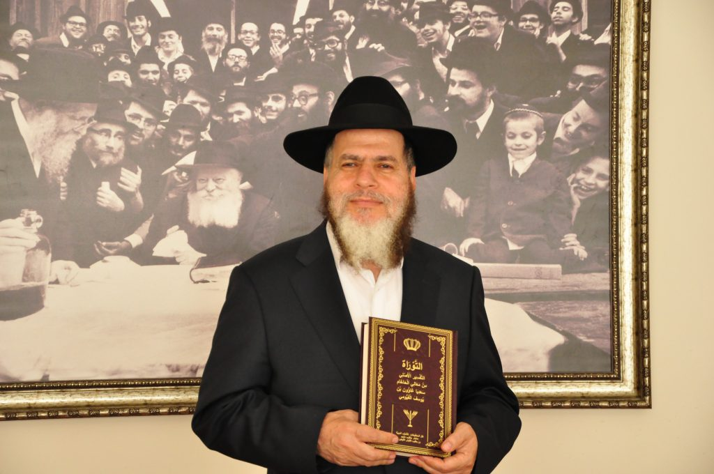 Rabbi Yomtov Hkohen Project Saadia Gaon Manager
